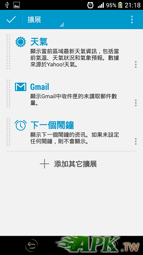 Screenshot_2014-03-13-21-18-07.png