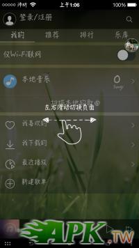 Screenshot_2014-03-15-01-06-30.jpg