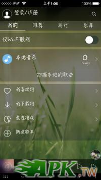 Screenshot_2014-03-15-01-06-42.jpg
