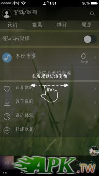 Screenshot_2014-03-15-01-31-14.jpg