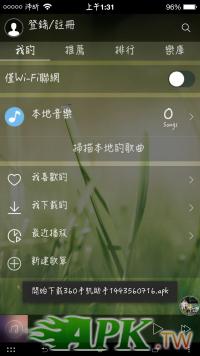 Screenshot_2014-03-15-01-31-21.jpg