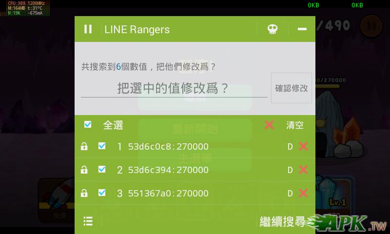 Screenshot_2014-03-15-17-01-51.png