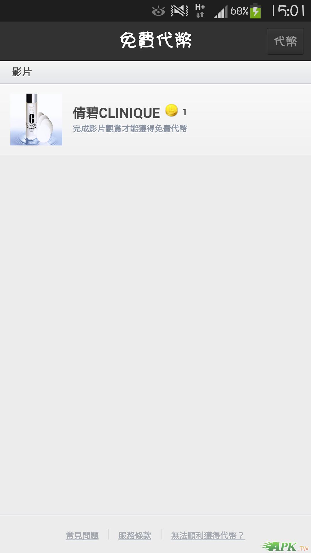 Screenshot_2014-03-20-15-01-16.png