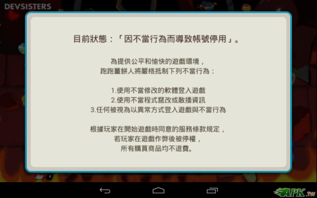 Screenshot_2014-03-21-00-00-11.png