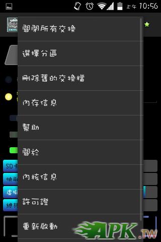 Screenshot_2014-03-25-10-56-29.png
