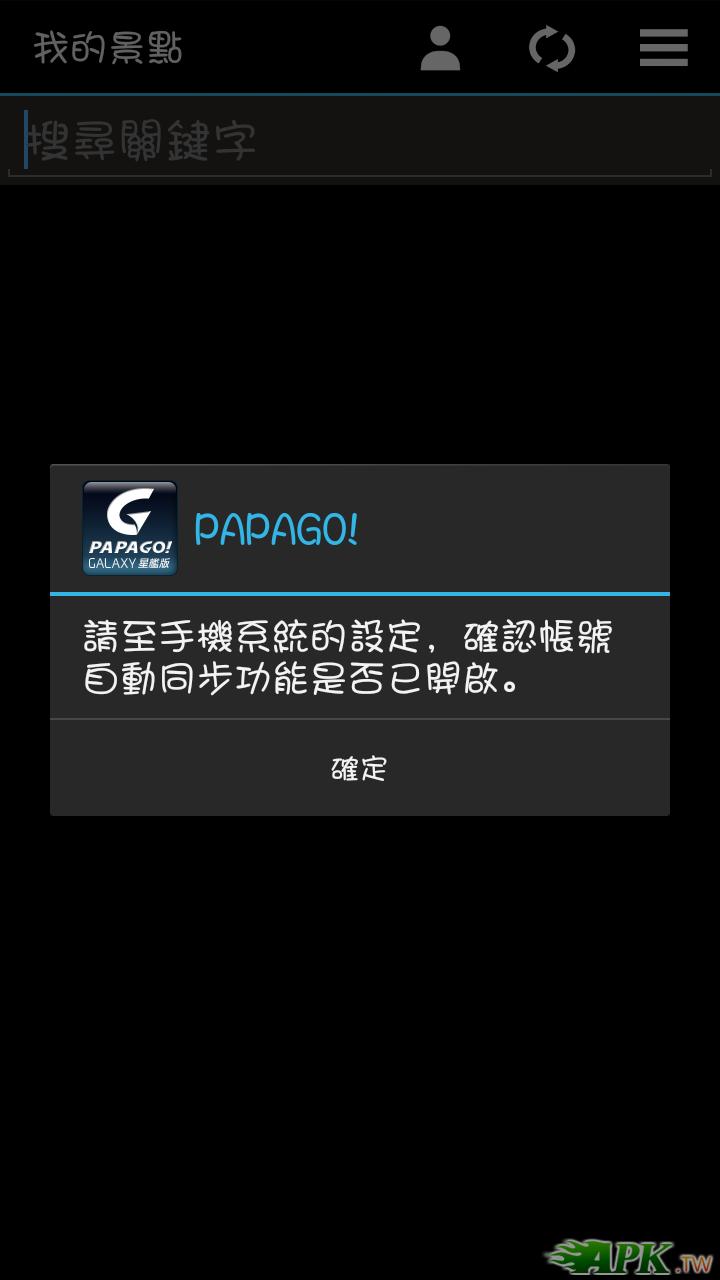 tmp_Screenshot_2014-03-27-11-04-081240454119.png