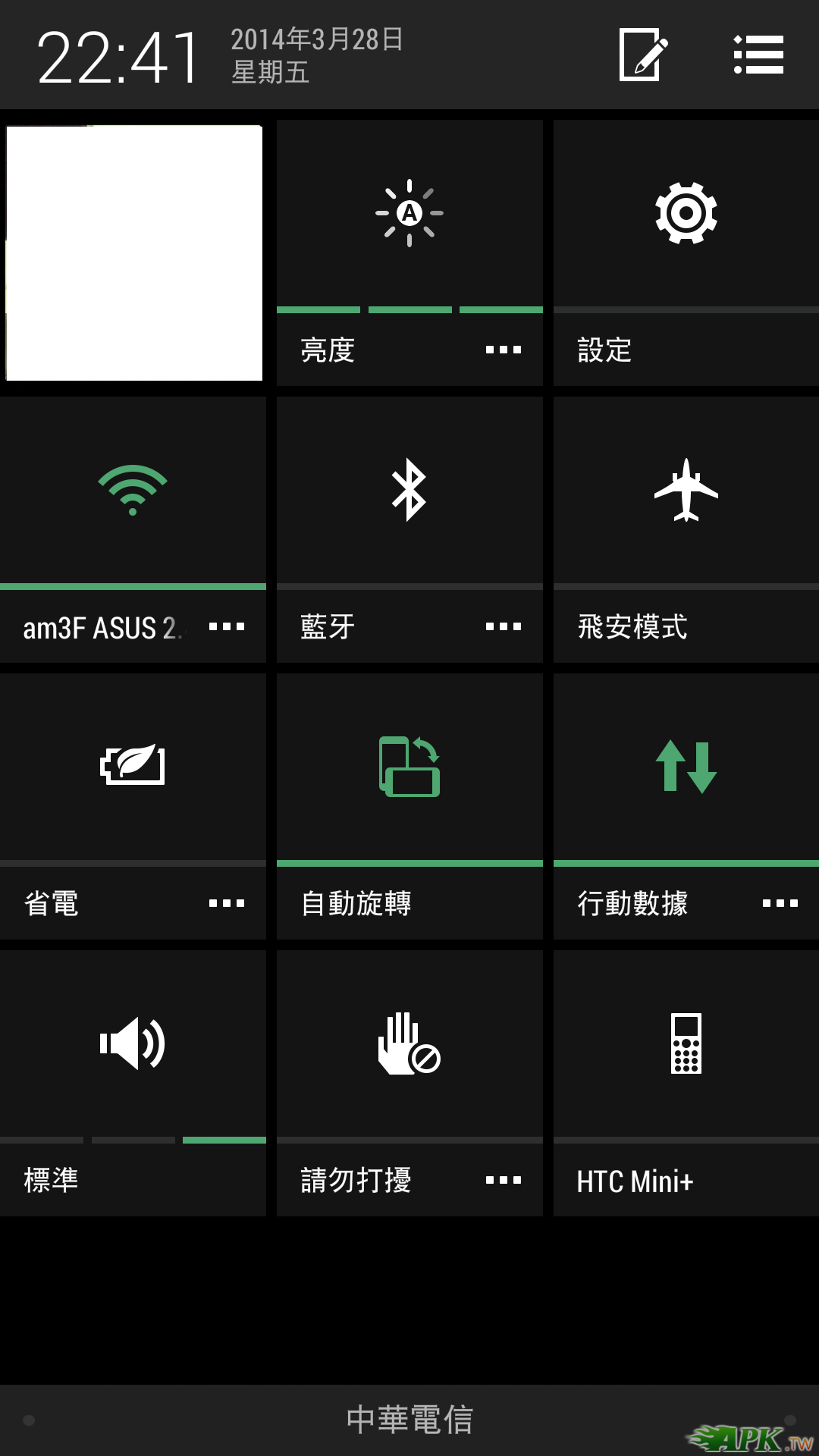Screenshot_2014-03-28-22-41-10.png