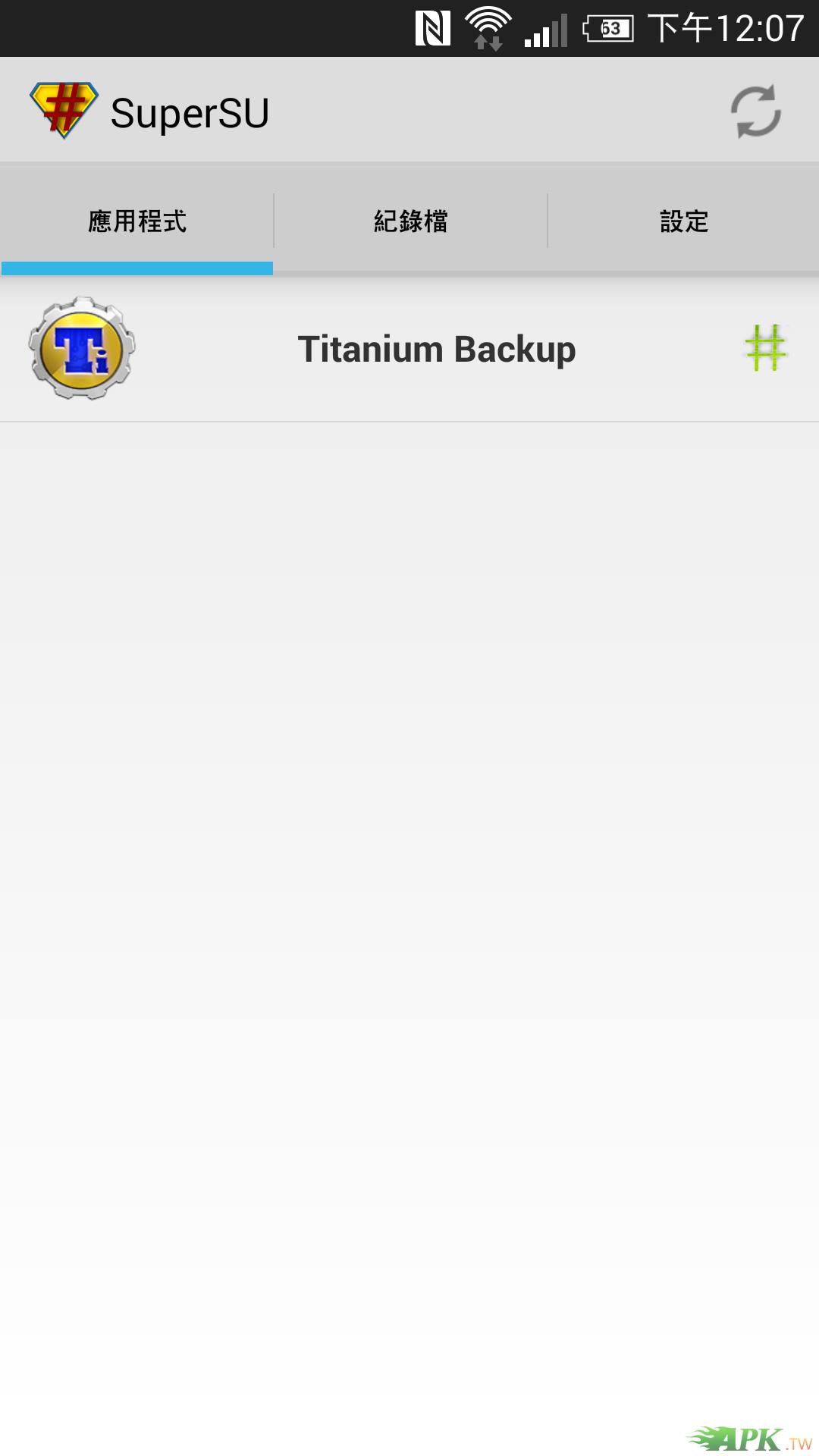Screenshot (12_07下午, 3月 29, 2014).jpg