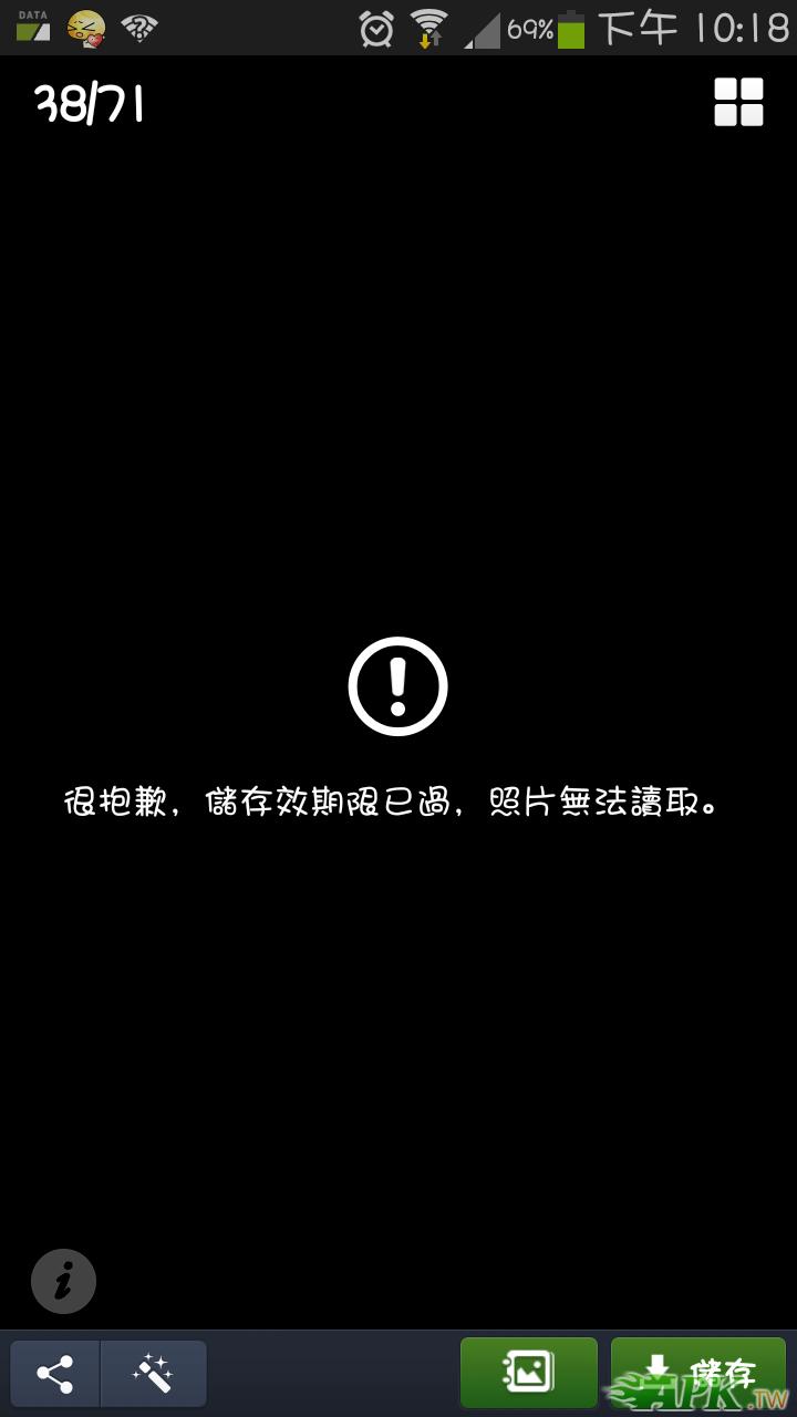 Screenshot_2014-03-31-22-18-27.png