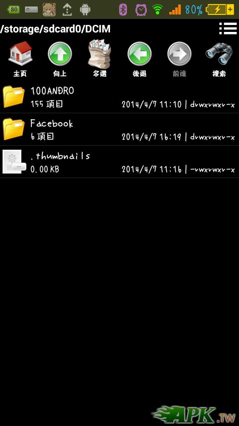 Screenshot_2014-04-07-20-40-04.png