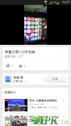 Screenshot_2014-04-11-15-07-23.png