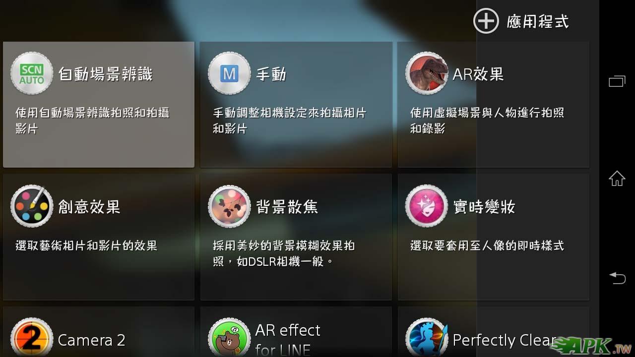 Screenshot_2014-04-11-19-20-59.jpg