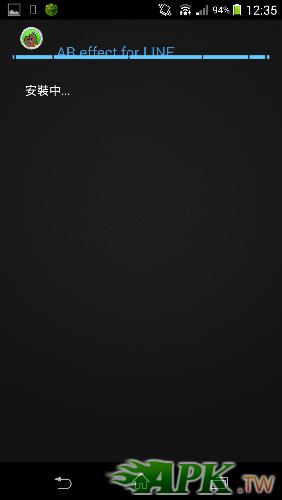 Screenshot_2014-04-17-12-35-47.png