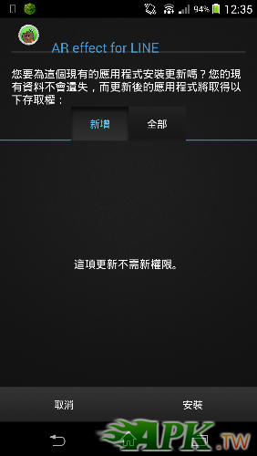 Screenshot_2014-04-17-12-35-40.png