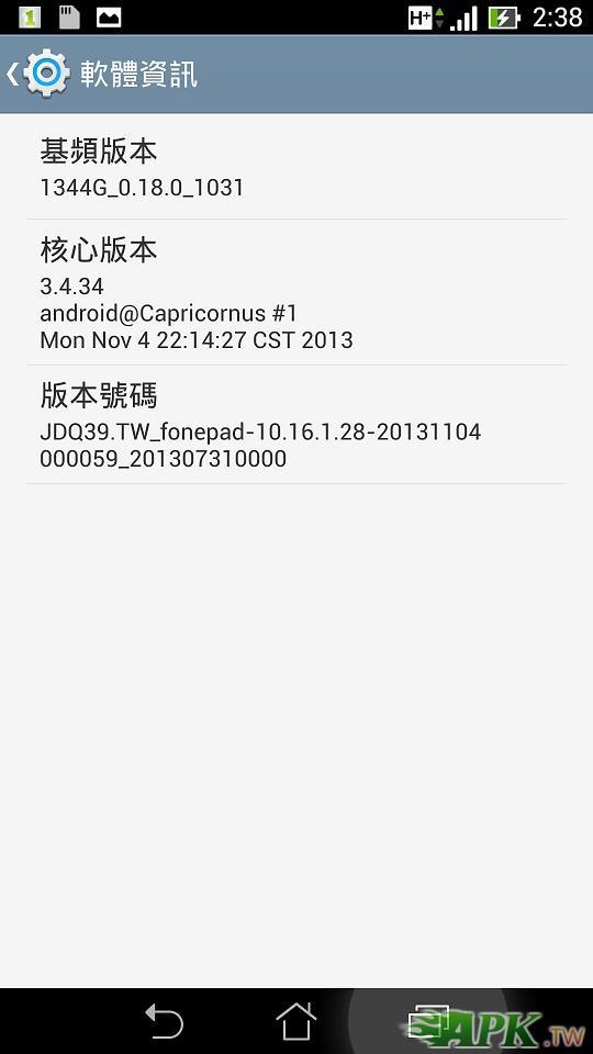Screenshot_2014-05-01-14-38-34.jpg