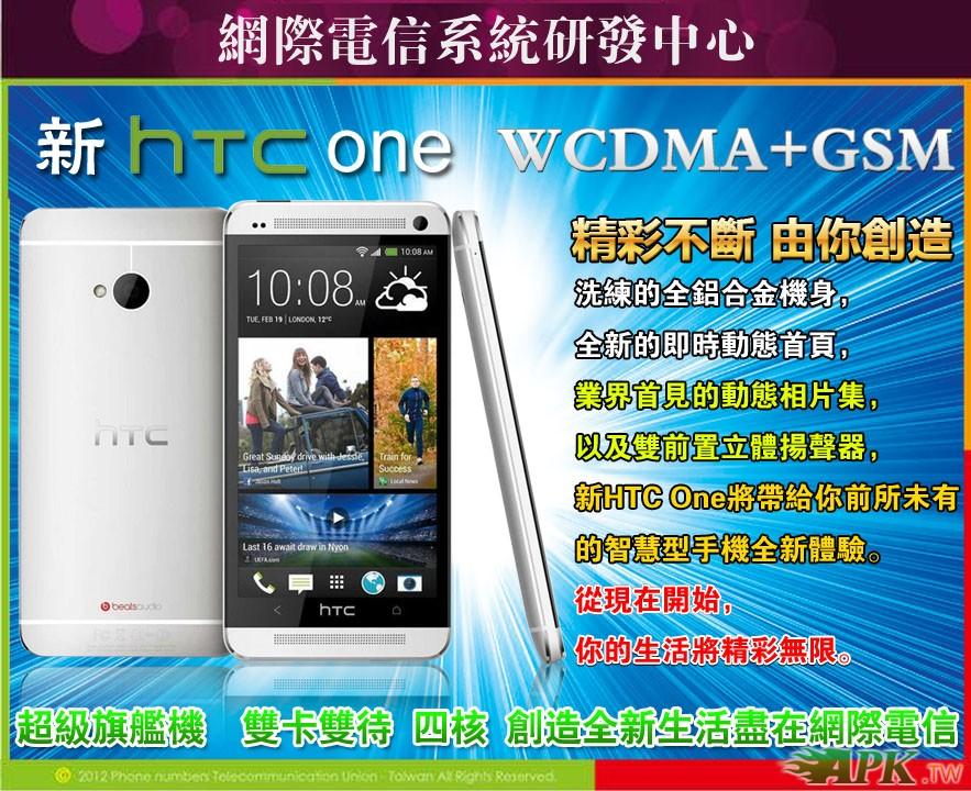 a1 GSM.jpg