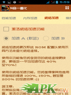 Screenshot_2014-05-10-05-59-37.png