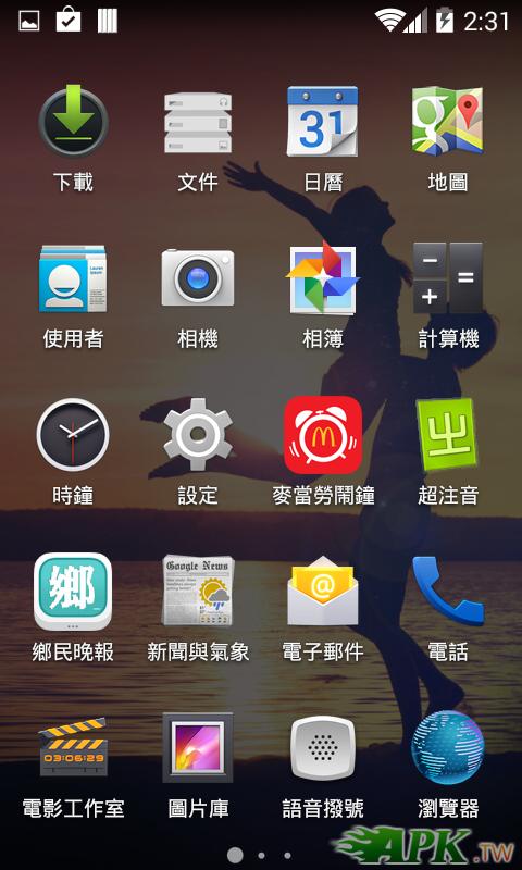 Screenshot_2014-05-24-14-31-17.png