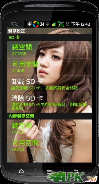 应用宝截屏2014052609.png