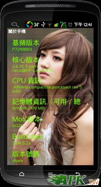 应用宝截屏2014052608.png
