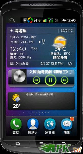 应用宝截屏2014052605.png