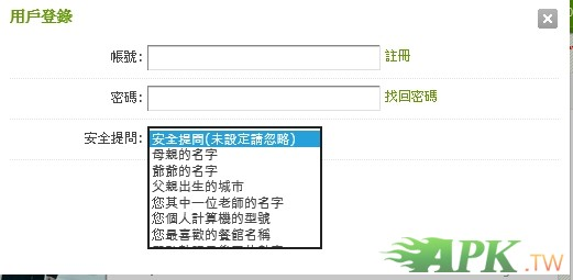 2014-05-29_110623.jpg