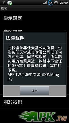 screenshot_2014-05-29_2319.JPG