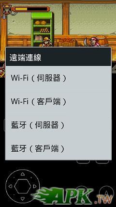 screenshot_2014-05-29_2256_1.JPG