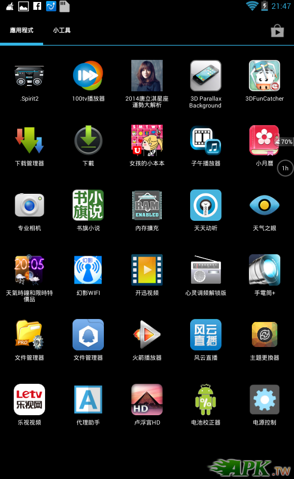 Screenshots_20140531_094754.png