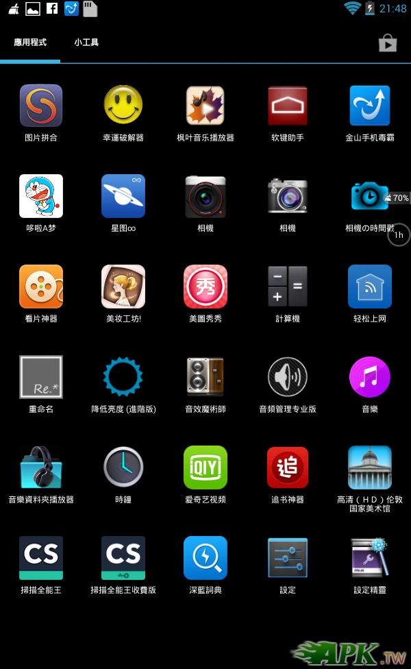 Screenshots_20140531_094822.png