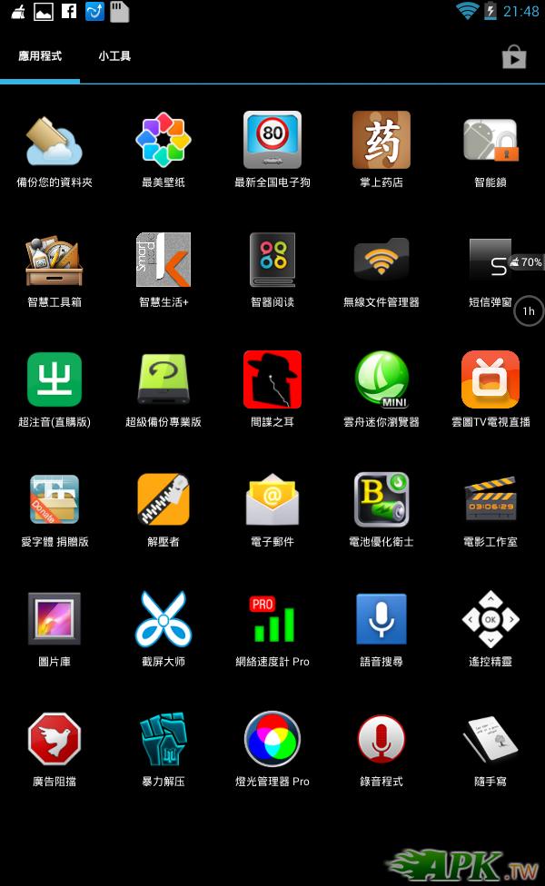 Screenshots_20140531_094835.png