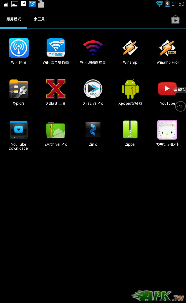 Screenshots_20140531_095037.png