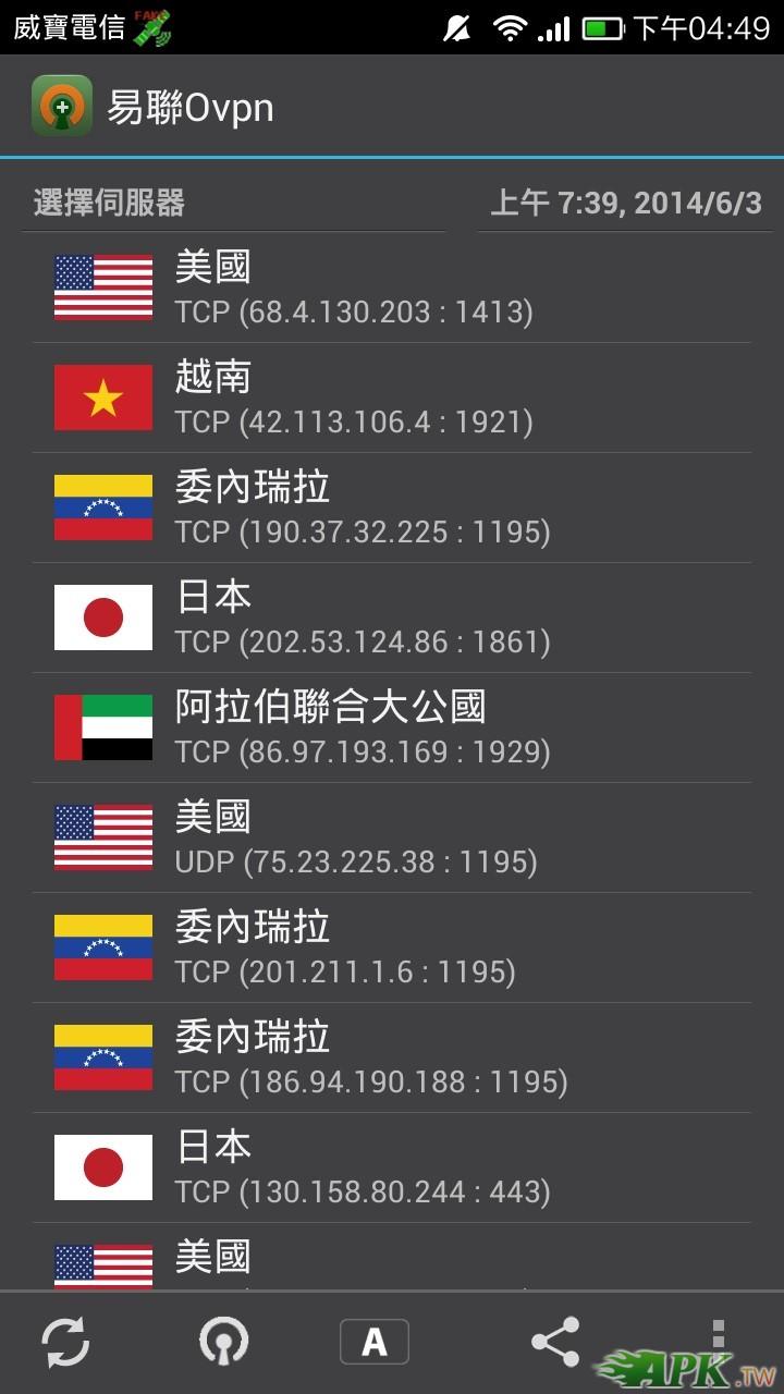 開易聯找日本
