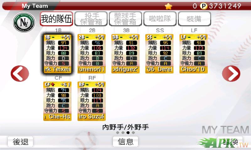 Screenshot_2014-06-04-17-43-56.png