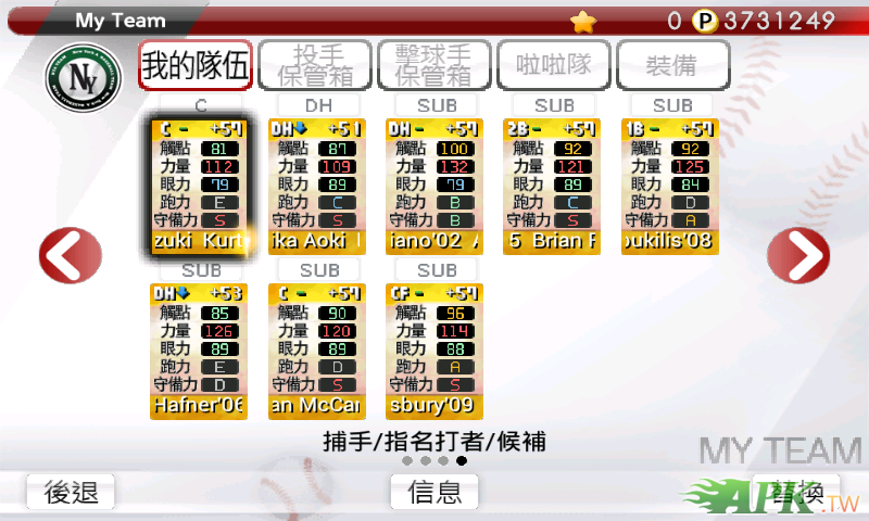 Screenshot_2014-06-04-17-44-07.png