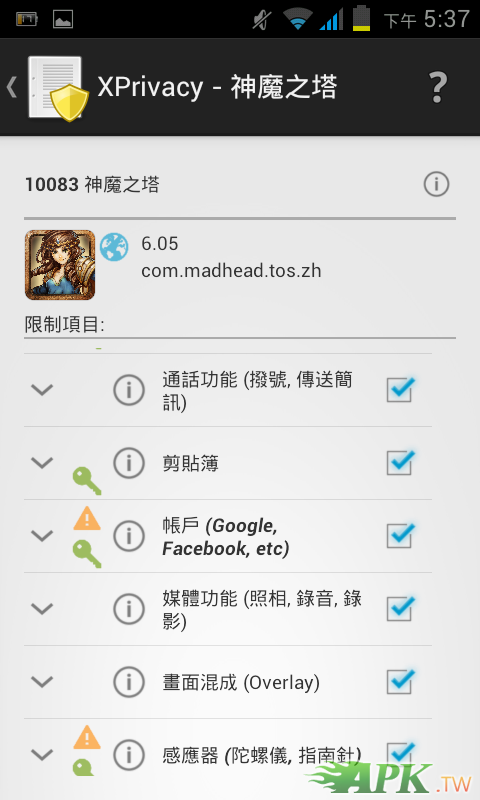 Screenshot_2014-06-08-17-37-45.png