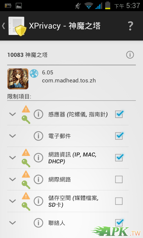 Screenshot_2014-06-08-17-37-56.png