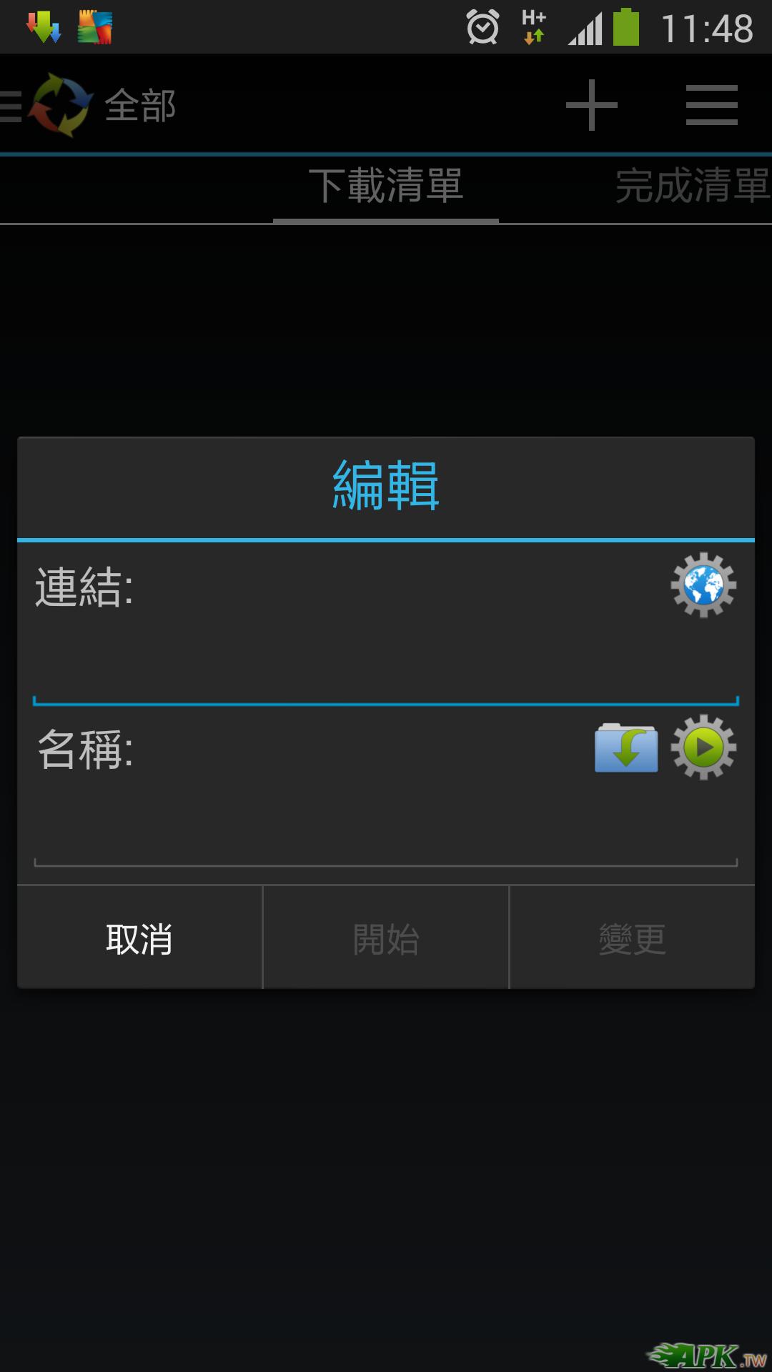 Screenshot_2014-06-19-11-48-46.png
