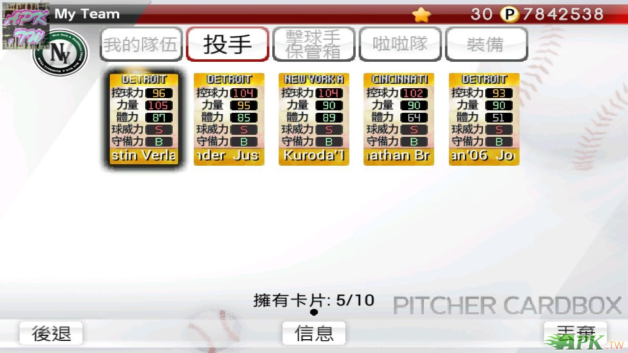 Screenshot_2014-06-22-13-58-12.JPG