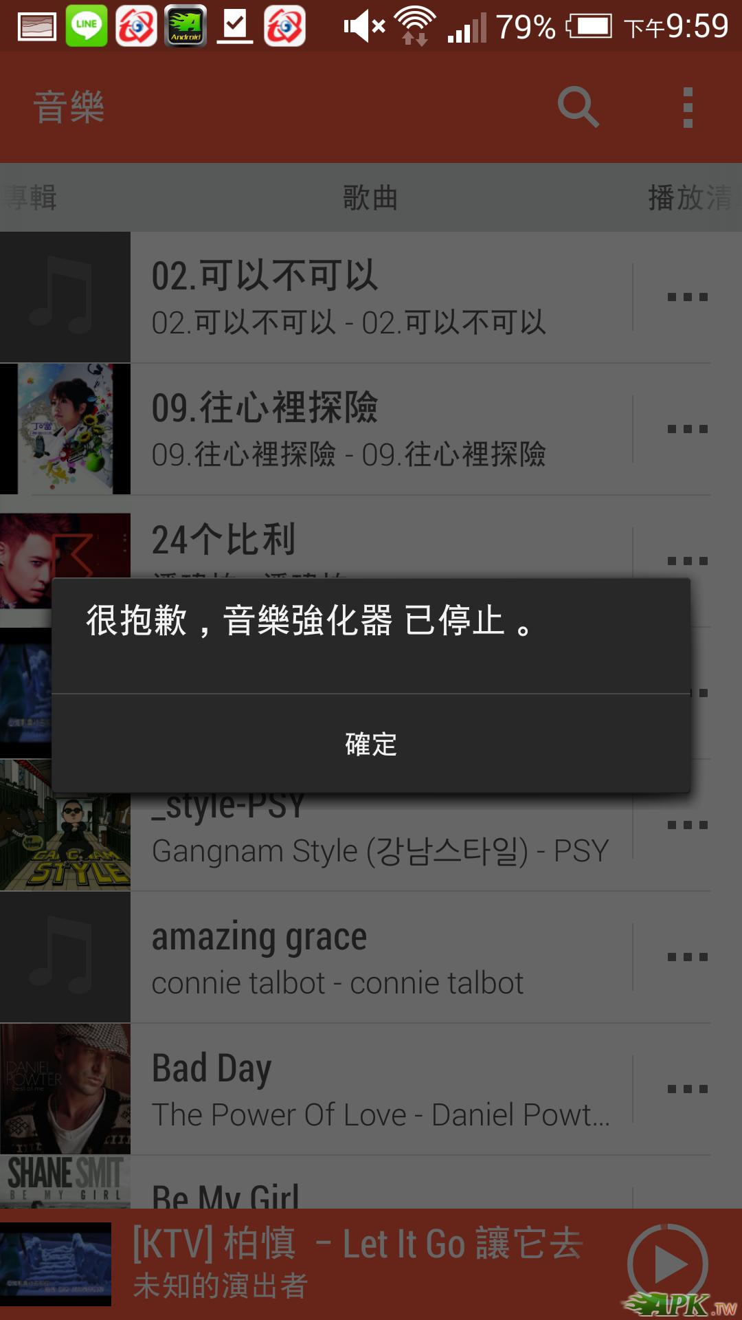 Screenshot_2014-06-30-21-59-09.png