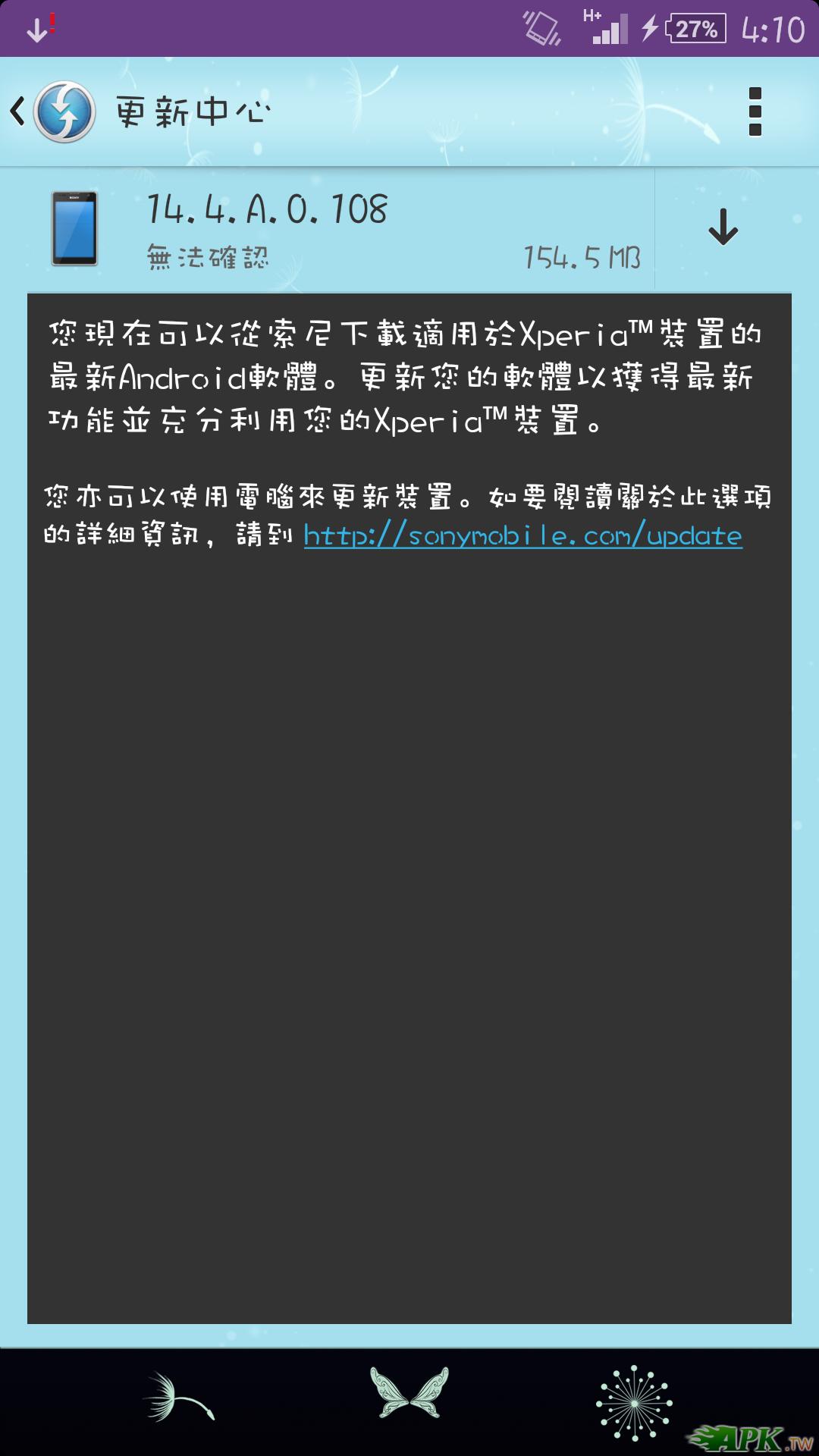 Screenshot_2014-07-04-04-10-13.png