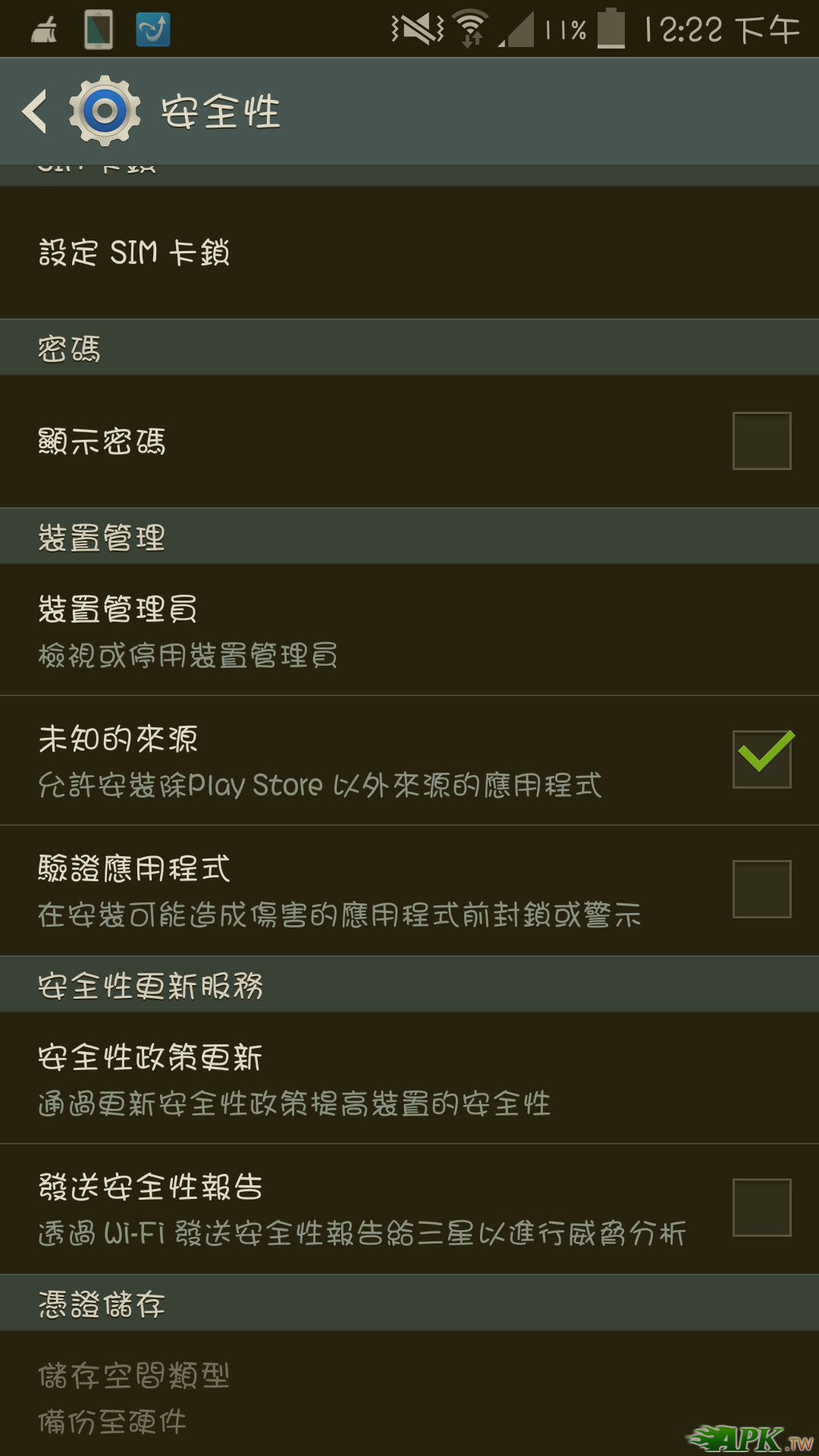 Screenshot_2014-07-06-12-22-06.png