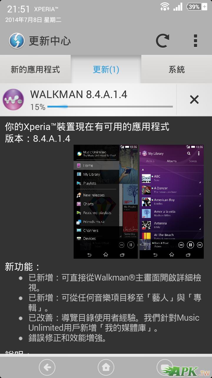 Screenshot_2014-07-08-21-51-50.png