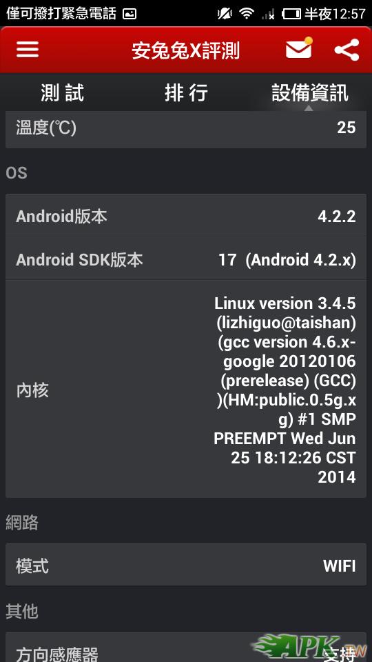 Screenshot_2014-07-10-00-57-56.png