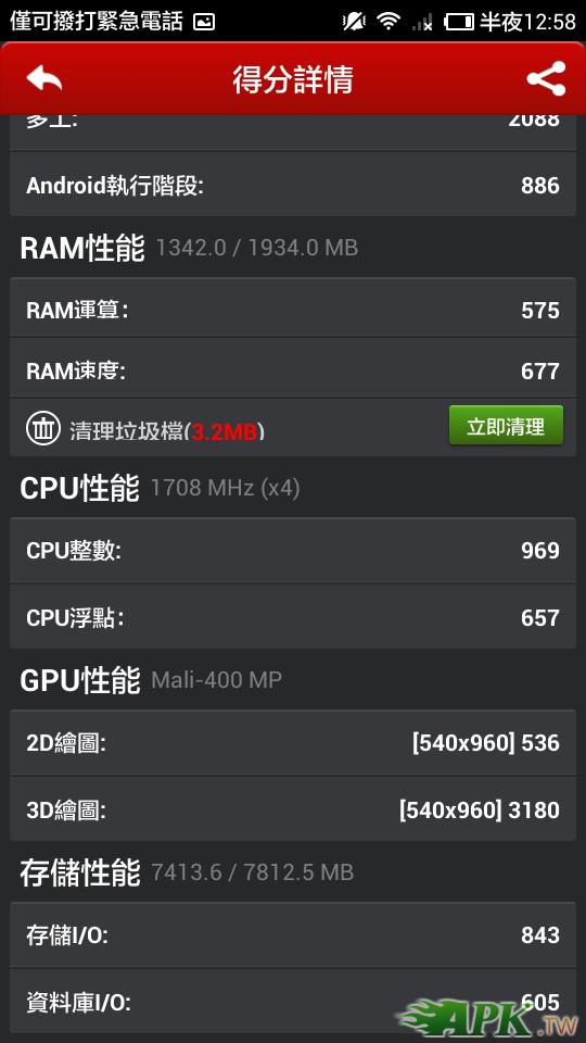 Screenshot_2014-07-10-00-58-31.png
