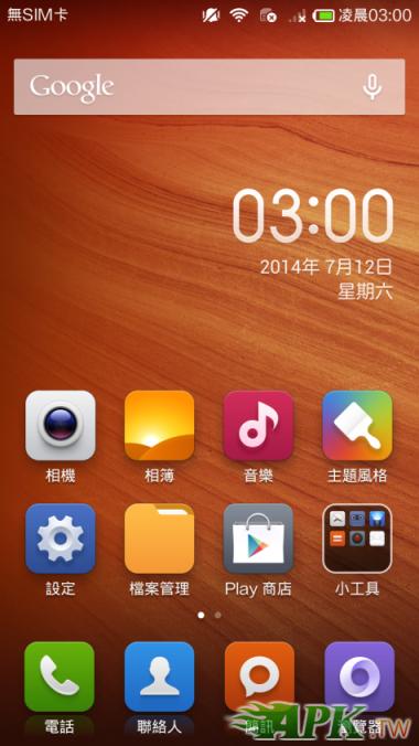 Screenshot_2014-07-12-03-00-08.png
