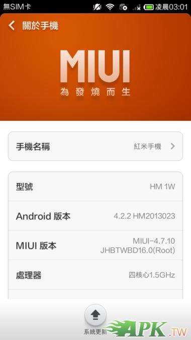 Screenshot_2014-07-12-03-01-18.png