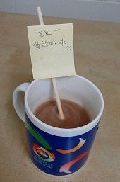 喝咖啡.jpg