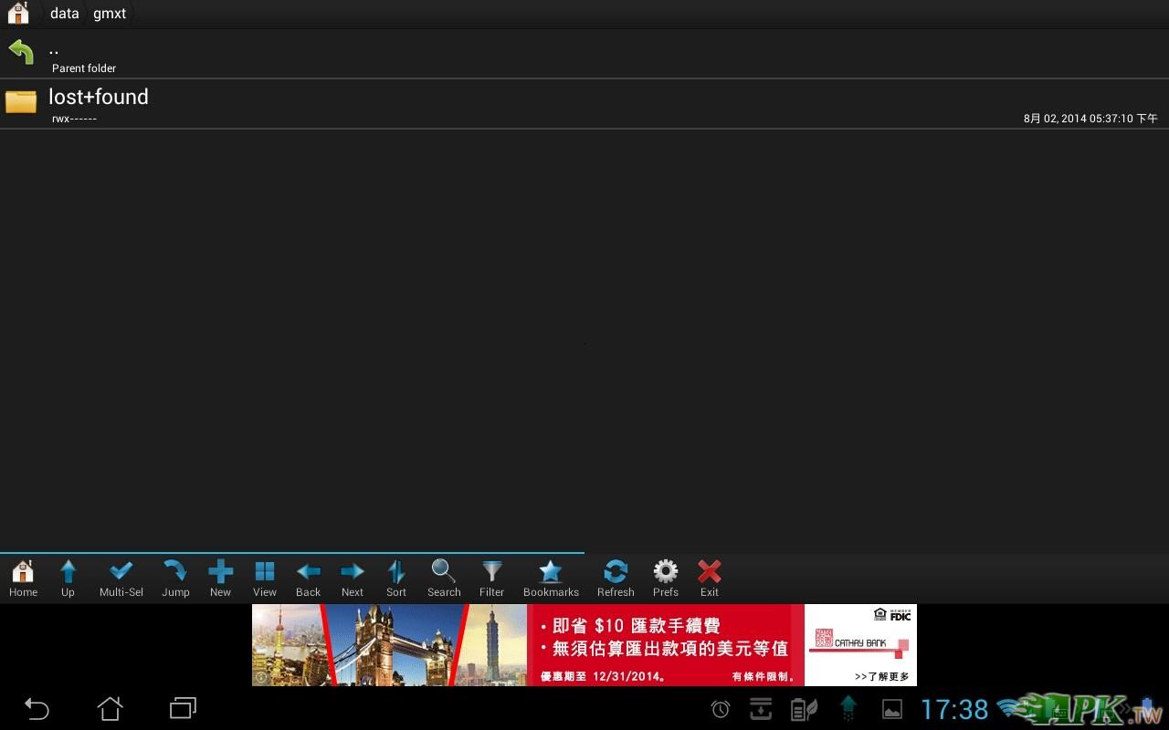 Screenshot_2014-08-02-17-38-00.jpg