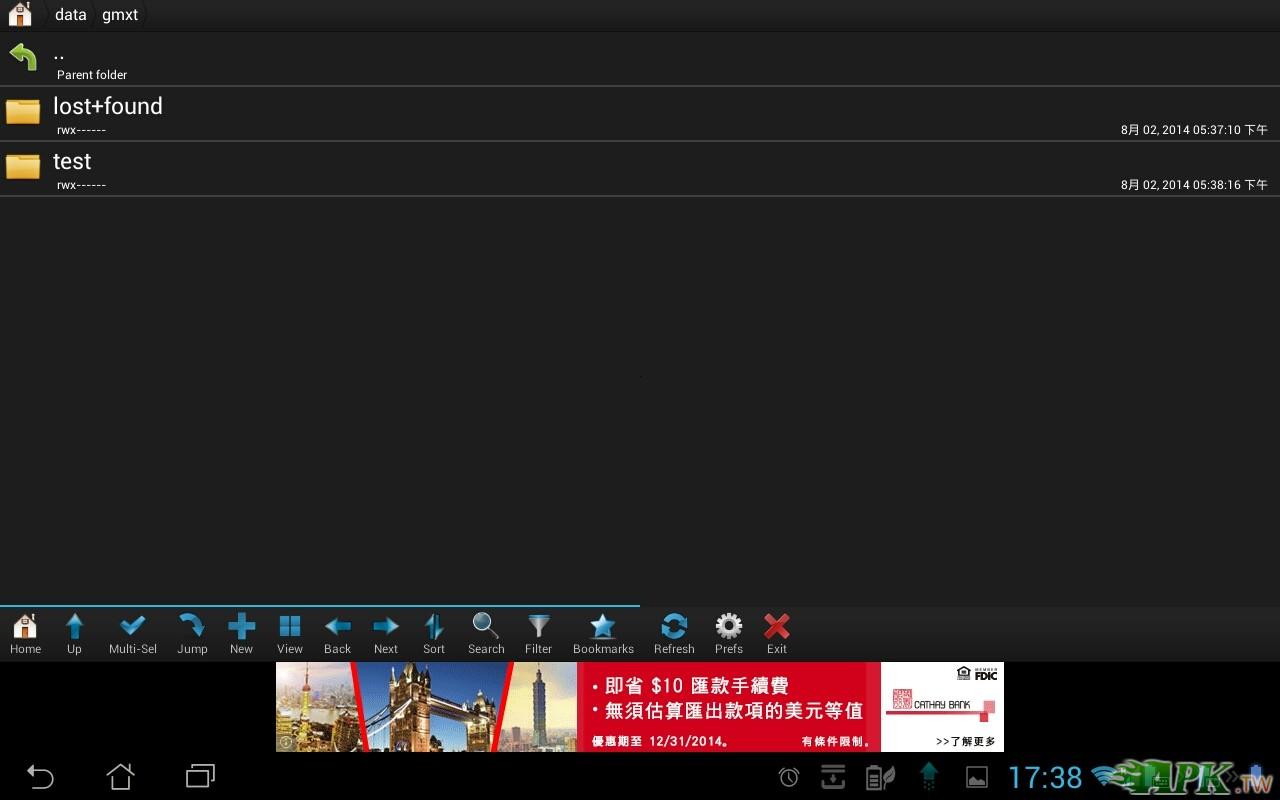 Screenshot_2014-08-02-17-38-27.jpg